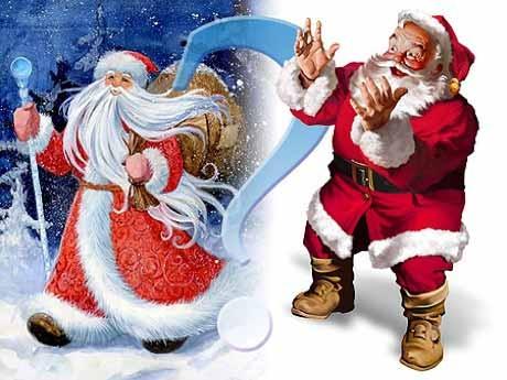 Дед Мороз и Санта (106 kb)