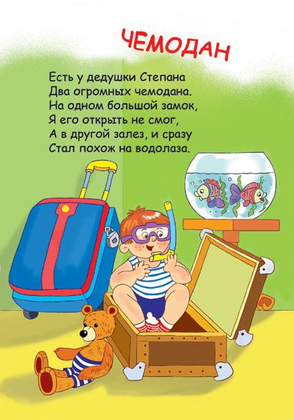 Логический кубик для детей своими руками крючком 4
