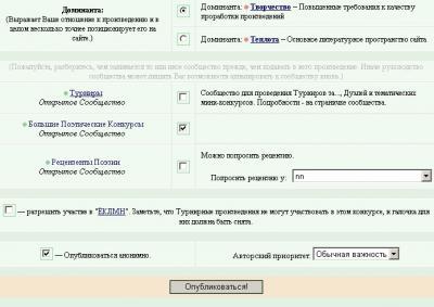 publ.jpg (87 kb)